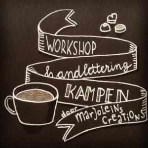 Workshop in Kampen